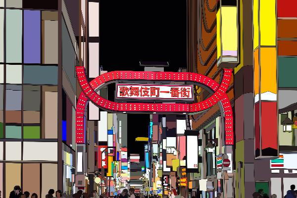 新宿の歓楽街をあてもなく徘徊
